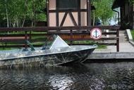 """Фильм'Летний отдых на базе """"У Михалыча""""' - фото 3"""