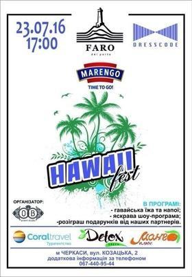 "Вечеринка ""Hawaii best"" в ""Faro del porto"""