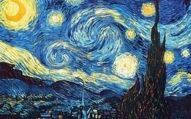 """'Мастер-класс: Рисуем """"Звездную ночь"""" Ван Гога: взрослые' - in.ck.ua"""