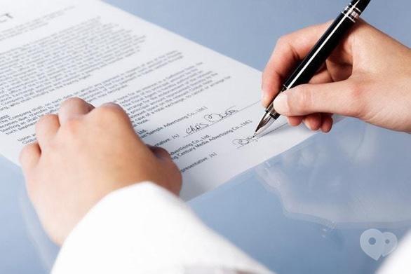 Картинки по запросу Договір про надання медичних послуг