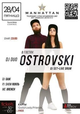 "Dj Duo Ostrovski в ""MANHATTAN"""