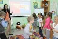 Фільм'Заняття з англійської мови в групі 1 класу' - фото 1