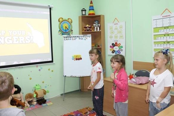 Лінгвакон - Заняття з англійської мови в групі 1 класу