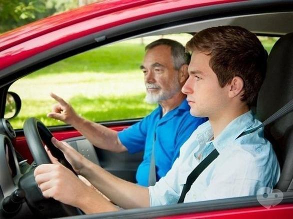 Обучение - Набор групп на водительские курсы в черкасской автошколе 'ТСОУ'