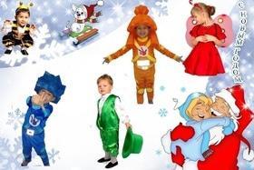 'Новогодние костюмы и аксессуары для детей и взрослых!' - in.ck.ua