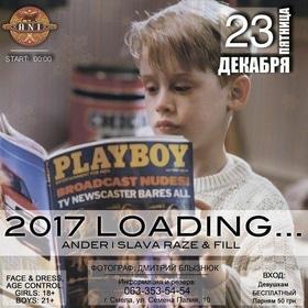 'Новый год  2017' - Вечеринка '2017 loading...' в 'АNI'
