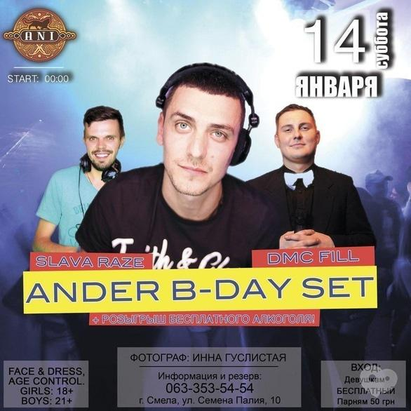 Вечеринка - ANDER B-DAY SET в 'ANI'