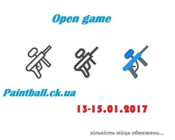 Спорт, отдых - Open game в 'Paintball'