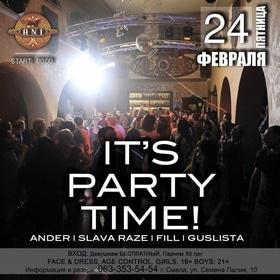 """Вечірка """"IT'S PARTY TIME"""" в """"ANI"""""""