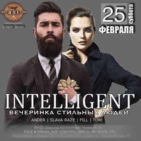 """Вечірка """"INTELLIGENT"""" в """"ANI"""""""