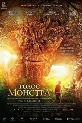 Фильм - Голос монстра