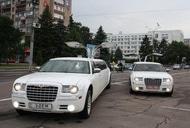 "Фильм'Скидки на заказ лимузина от ""Эдем""' - фото 2"
