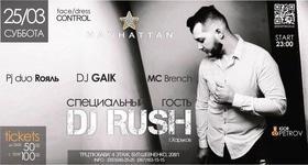 "DJ RUSH у ""MANHATTAN"""