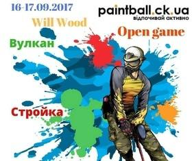 "Open game в ""Paintball"""