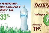 """Фильм'Акция """"Собери пасхальную корзину вместе с Деликат""""' - фото 1"""
