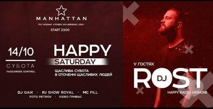 Вечеринка - Вечеринка 'Happy saturday' в 'MANHATTAN'
