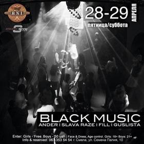 """Вечеринка """"BLACK MUSIC"""" в """"ANI"""""""