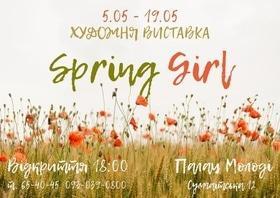 "Художественная выставка ""Spring Girl"""