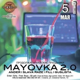 'Маевка' - Вечеринка 'MAYOVKA 2.0' в 'ANI'