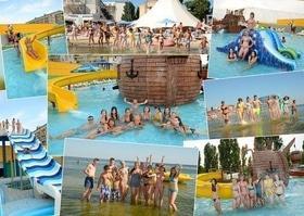 'Лето' - Детский лагерь-отель 'Шоколад'