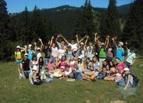 'Лето' - Детский лагерь в Карпатах 'Шоколад'