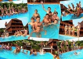 'Лето' - Детский оздоровительный лагерь 'Карпатская Сказка'