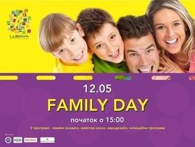 'Маевка' - Family Day в ТРЦ 'Любава'