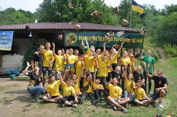 'Лето' - Детский национально-патриотический лагерь 'Джура'