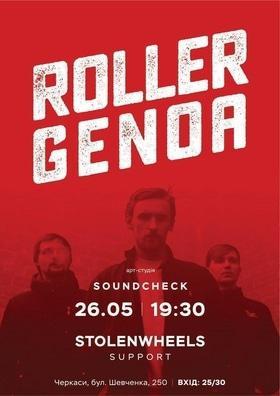 Концерт - Roller Genoa feat Stolenwheels