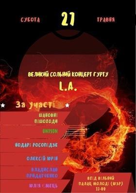 """Концерт - Концертна програма рок-гурту """"L.A."""""""