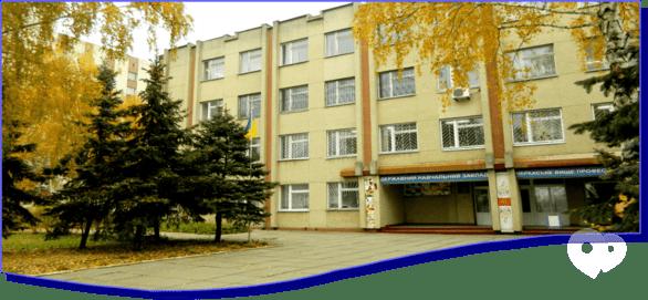 Обучение - Набор на учебу в Черкасское ВПУ им. Г.Ф.Короленко