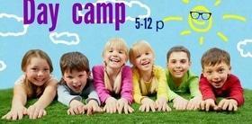 """Дневной англоязычный лагерь """"DAY CAMP"""" для детей 5-12 лет"""