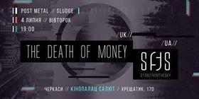 Афиша 'The Death of Money & stonefromthesky'