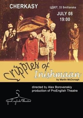 "'Спектакль ""Cripples of Inishmaan""' - in.ck.ua"