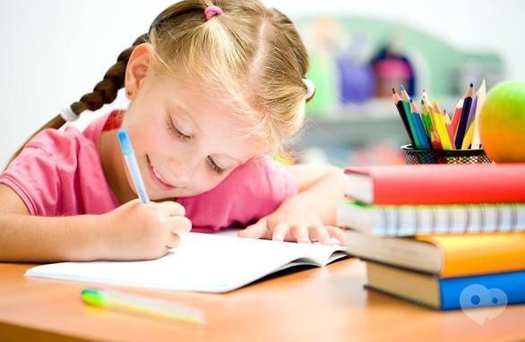 Для детей - Набор на 3-дневный курс 'Веселой грамматики' для школьников