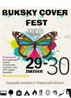 "Екстрим-фестиваль ""BUKSKY COVER FEST"""