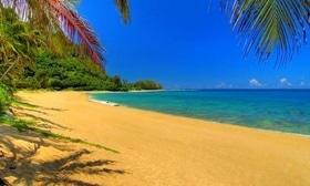 'Лето' - Поездка на пляж 'Поплавок'