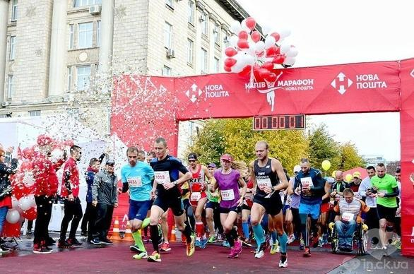 Спорт, отдых - Полумарафон Run New 2018