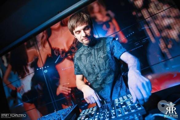 Вечеринка - DJ NAZAR в 'REFLECTION'