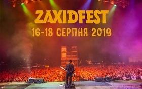 'Літо' - Zaxidfest