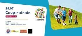 """Спорт-пікнік в ТРЦ """"Любава"""""""