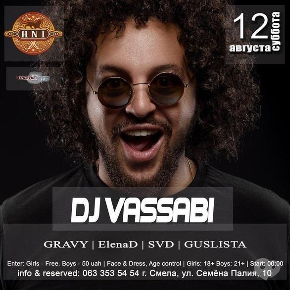 Вечірка - Вечірка 'DJ VASSABI' в 'ANI'