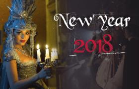 'Новый год  2018' - Новый год 2018 'Venice Carnival' при свечах в 'Perlyna resort'