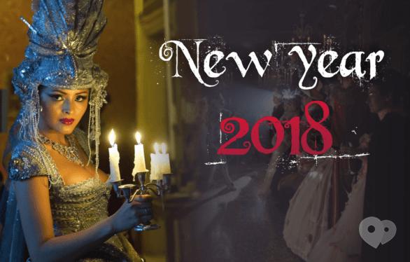Вечірка - Новий рік 2018 'Venice Carnival' при свічках у 'Perlyna resort'