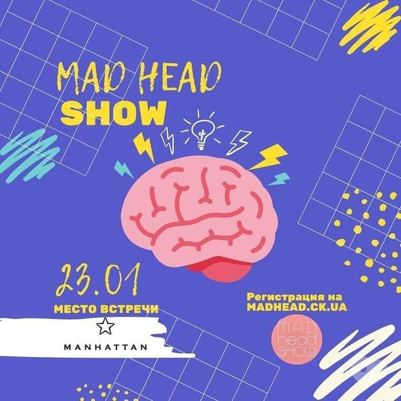 Спорт, відпочинок - Mad head show в 'MANHATTAN'