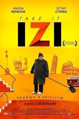 Фильм - Изи