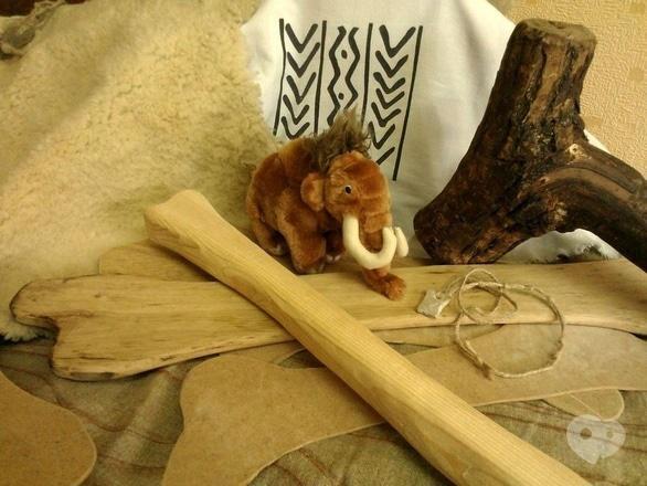 Обучение - Учебно-развлекательный мастер-класс 'Школа каменного века'