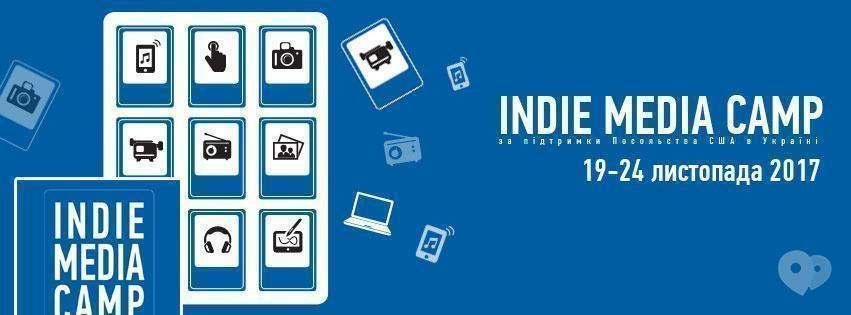 Картинки по запросу Indie Media Camp