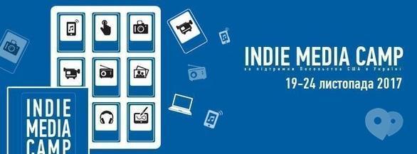 Для детей - Набор в лагерь для школьников 'Indie Media Camp 2017'