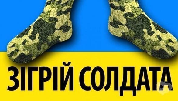 Обучение - Благотворительная акция 'Согрей солдата в зоне АТО' и мастер-класс по вязанию носков
